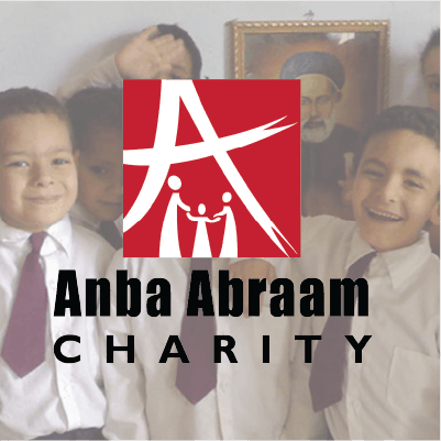 Anba Abraam Charity